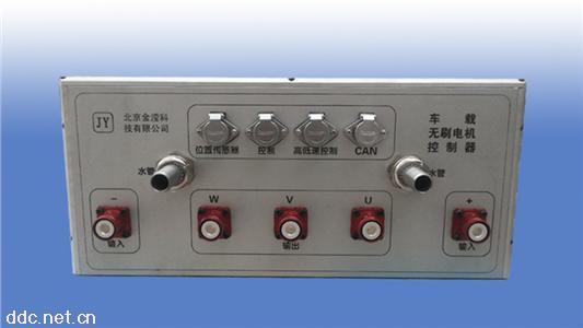 无刷电机车载控制器
