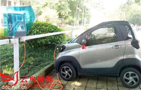 云鸟能源国际新能源汽车充电桩