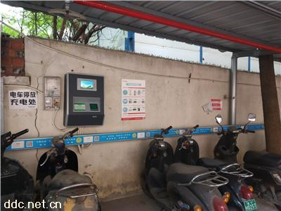 智能小区电动车充电站
