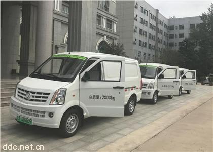 新能源电动微面货车