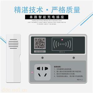 友电充智能电动车充电站