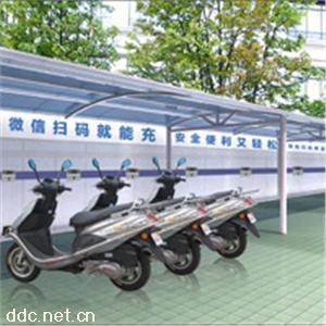 电动自行车车充电站