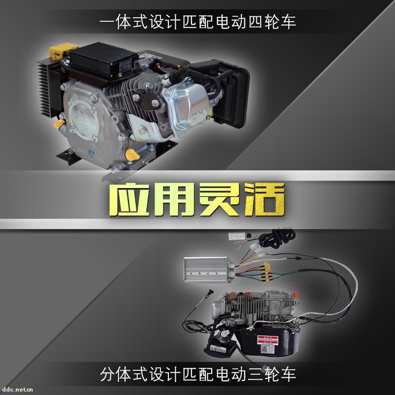 大漠森电动车增程器发电机5KW48V223动力27极纯铜电芯