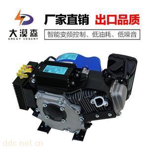 电动车增程器大漠森智能增程器发电机7000w一体式