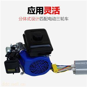 电动三轮车增程器大漠森智能增程器发电机60v7000w分体式