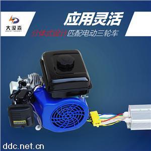 电动四轮车增程器大漠森智能增程器发电机5000w分体式