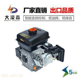 电动三轮车增程器大漠森智能增程器发电机60v7000w一体式