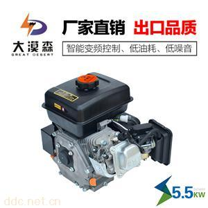 电动三轮车增程器大漠森智能增程器发电机60v4000w分体式