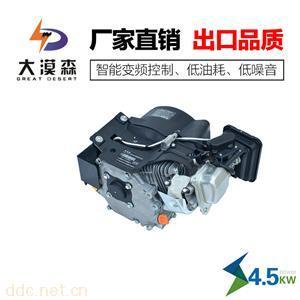 电动三轮车增程器大漠森智能增程器发电机60v4500w分体式