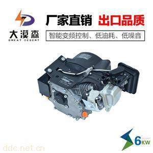 大漠森增程器电动车增程器6kw智能变频汽油发电机