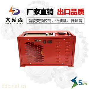 电动三轮车增程器大漠森智能增程器发电机60v5000w箱式