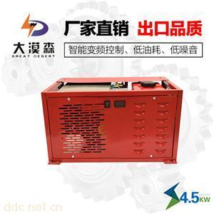 电动三轮车增程器大漠森智能增程器48v4000w箱式