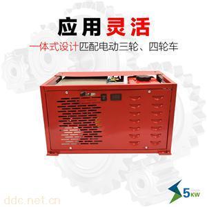 大漠森电动车增程器装汽油发电机27极纯铜电芯稳压变频