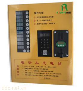 电动车充电站