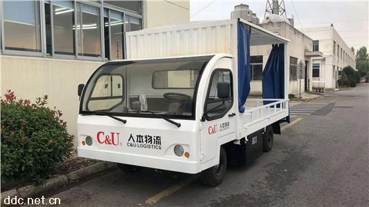 纯电动微型货车