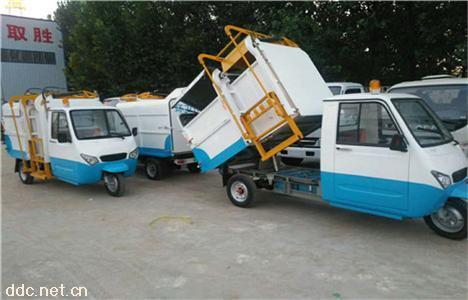 市政环卫小型电动垃圾运输车