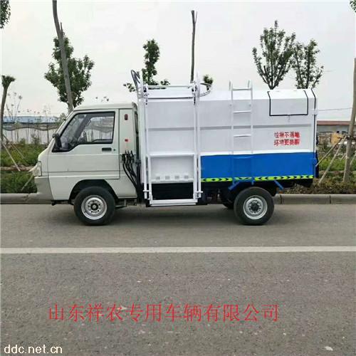 小型电动垃圾收集车