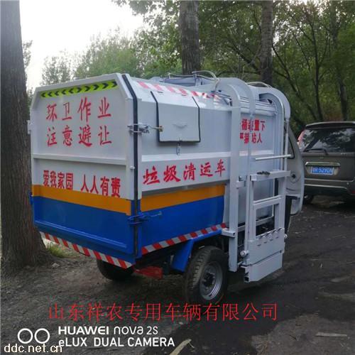 小型密封式电动垃圾车