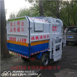 小型密封式電動垃圾車