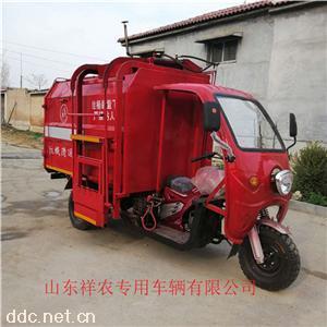 三轮摩托挂桶垃圾车全新