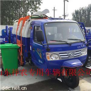 时风三轮挂桶自卸式电动垃圾车