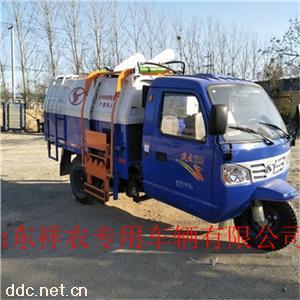 三轮挂桶自卸式时风电动垃圾车