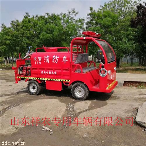 电动三轮洒水车小区道路绿化专用