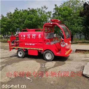 電動三輪灑水車小區道路綠化專用