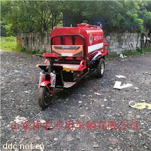 三轮摩托洒水车微型消防车