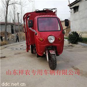 自装卸式垃圾车三轮摩托车