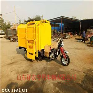 自卸式摩托三輪掛桶垃圾車