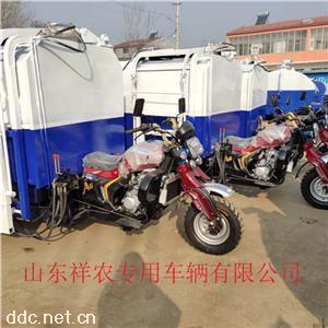 三轮摩托垃圾转运清洁车