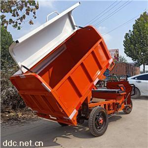电动自卸式垃圾清运车