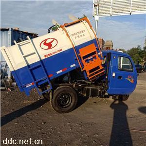 时风三轮挂桶式垃圾车