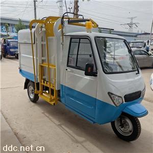 小型电动三轮环卫垃圾车