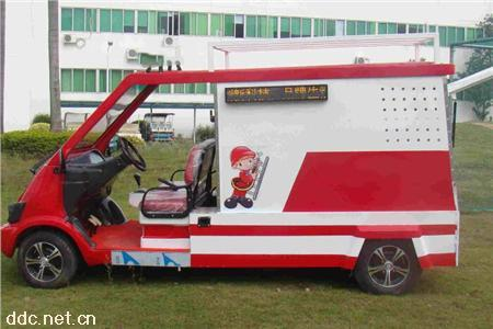 凯驰电动消防巡逻车