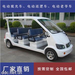 凯驰8-11座电动观光车 电动观光车品牌