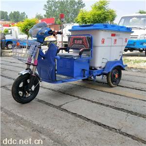 电动三轮保洁车