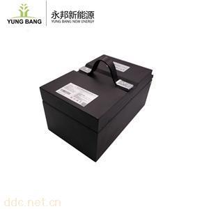 永邦高端动力锂电池组