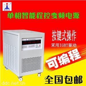 单相变频电源1000wJL系列变频电源