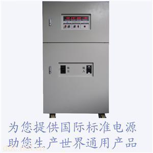 20k单进单出可调变频电源0-300v 45hz-400hz