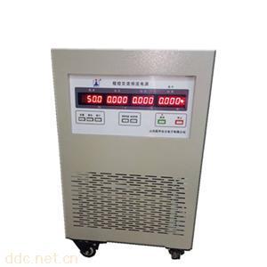 5v500a交流恒流源电流源恒流变频