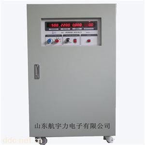 测试老化变频电源220v380v50hz 60hz 可编程