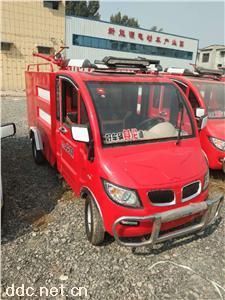 小型消防车电动消防巡逻车