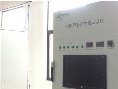 新能源汽车用的IGBT测试系统