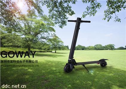 富特强电动新能源手扶滑板车