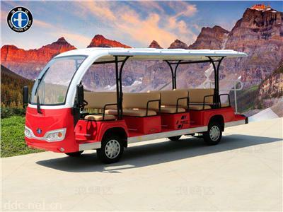 热销鸿畅达景区旅游电动观光车