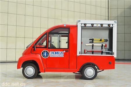 纯电动消防车