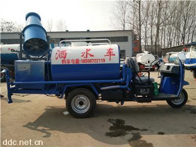 2吨3吨农用三轮降尘雾炮洒水车