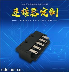 电动车5芯锂电池接插件